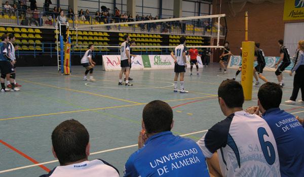 Equipo de voleibol de la Ual