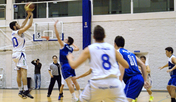 Adaba Baloncesto Campeonato España Junior Zaragoza
