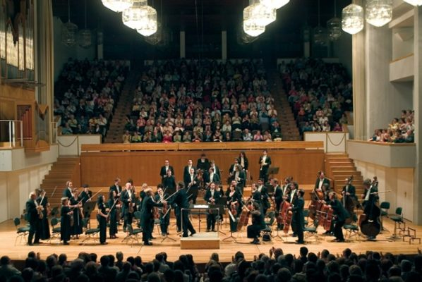 Orquesta Académica Ciudad de Granada