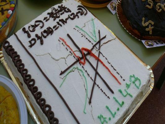 Esta tarta ha recibido el primer premio del 'Día de las Matemáticas' en Sorbas
