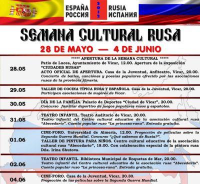Semana Cultural Rusa