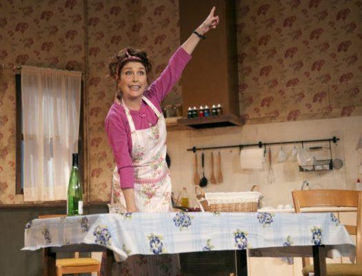 Verónica Forqué en el papel de Shirley Valentine actúa en El Ejido