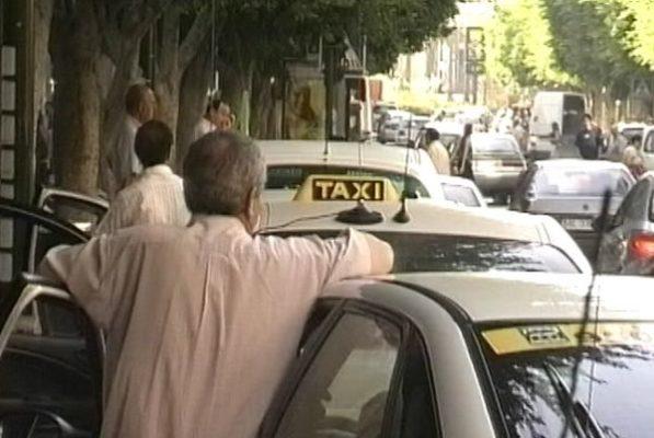 Ciudad del Taxi