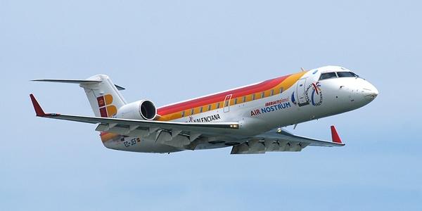 El vuelo Almería-Sevilla es de servicio público y está operado por Air Nostrum