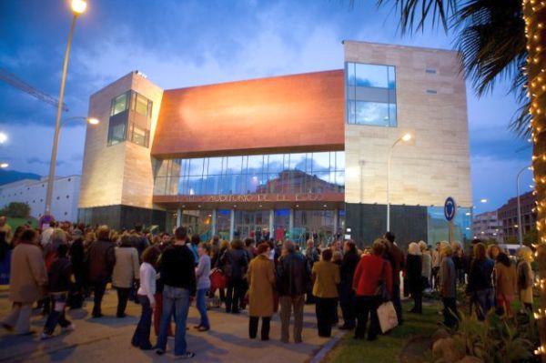 Teatro Auditorio El EJido