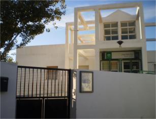 Colegio Rural Alcolea