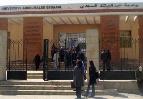 Universidad Abdelmalek Essaadi