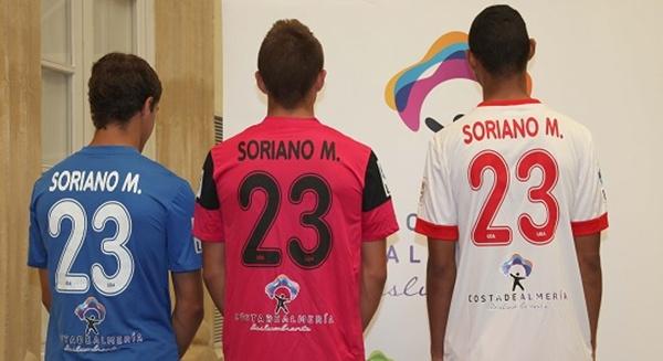 Costa de Almería en las camisetas de Primera División de la UDA