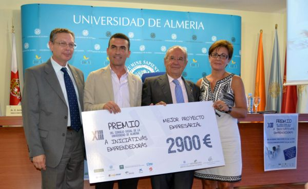 Premio Iniciativas Empresariales