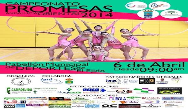 Campeonato de Andalucía Oriental