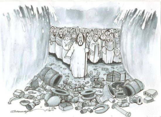 Moises en el siglo XXI