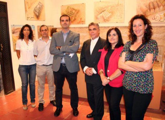 Baño Arabe En Almeria:Exposicion Baños Arabes