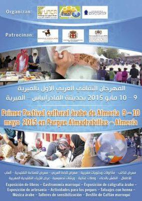 Feria cultural arabe