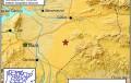 Un terremoto, con epicentro en Caniles, se siente en Almería