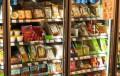 Andalucía supera por primera vez los 10900 millones en exportaciones de alimentos y bebidas