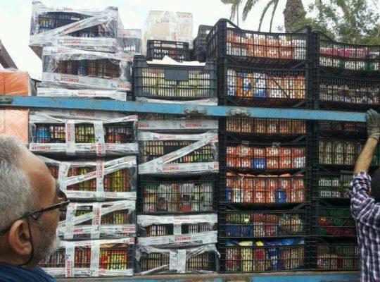 Alimentos ayuda humanitaria