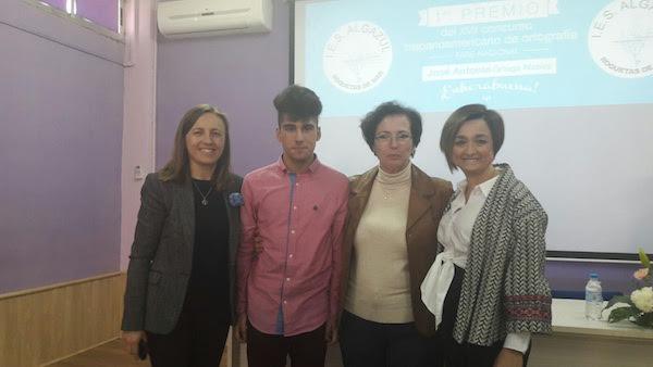 Las delegadas de Gobierno y de Educación en el IES Algazul
