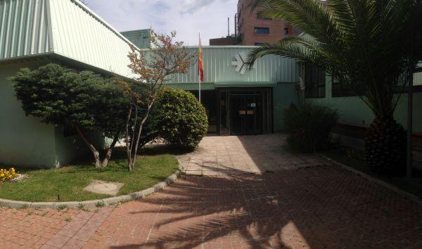 Centro de Investigación y Control de la Calidad