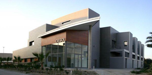 Edificio CIESOL, UAL
