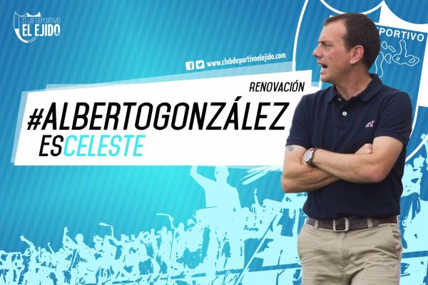 Alberto González, CD El Ejido
