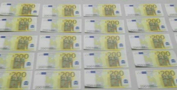 Billetes 200€ falsos