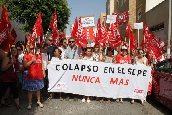 Movilización SEPE, El Ejido