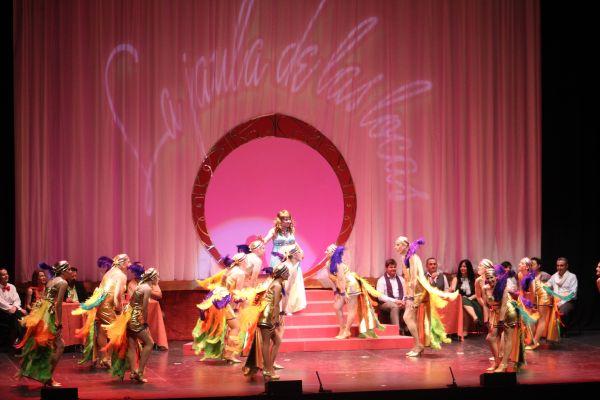 Gala Clausura Teatro Aficionado El Ejido