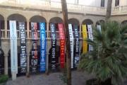 Una exposición de carteles en Almería recorre 25 años de actividad del Centro Andaluz de Fotografía