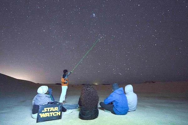 grupo laser