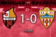 Tercera derrota seguida del Almería