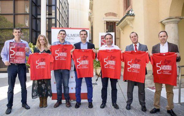 La V Carrera Solidaria por las Enfermedades Poco Frecuentes espera reunir a más de 1.500 personas