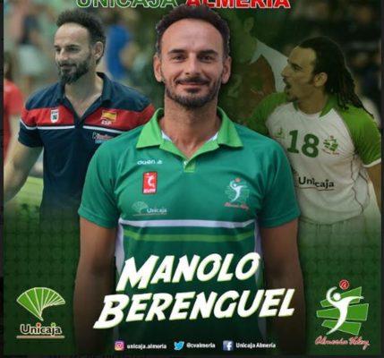 Manuel Berenguel