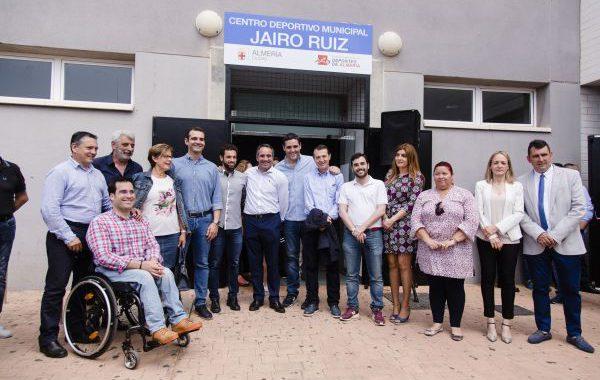 El pabellón de Los Ángeles lleva el nombre de Jairo Ruiz