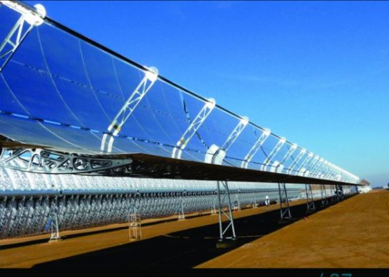 Cubierta Solar BR