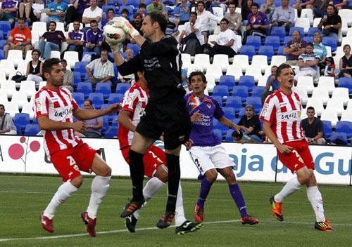 El Club Deportivo Guadalajara pudo salir goleado ante la Unión Deportiva Almería de no ser por su portero Saizar