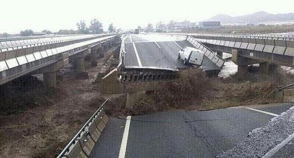 Puente AP-7