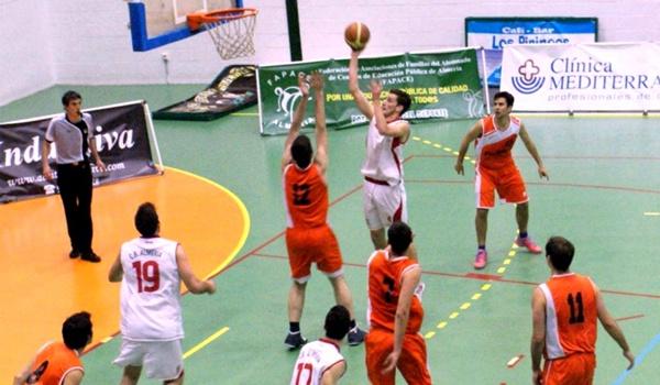 Baloncesto Primera División Nacional grupo de Andalucía
