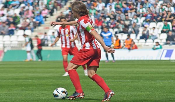 La UD Almería jugará ante el Sporting de Gijón
