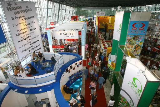 Feria Moscú