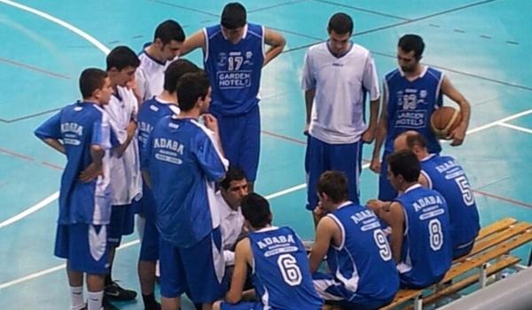 Baloncesto de Andalucía en Primera Nacional buscando la Liga EBA