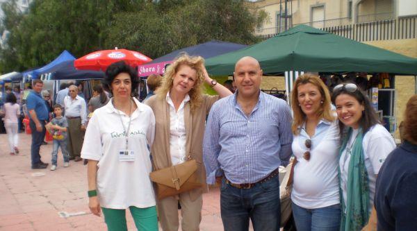 Feria Empresarial Bajo Andarax
