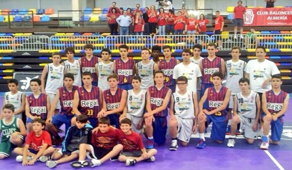 Campeonato de España de baloncesto categoría infantil