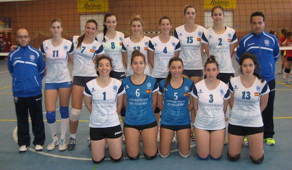 Universidad de Almería Campeonato de Andalucía CAU