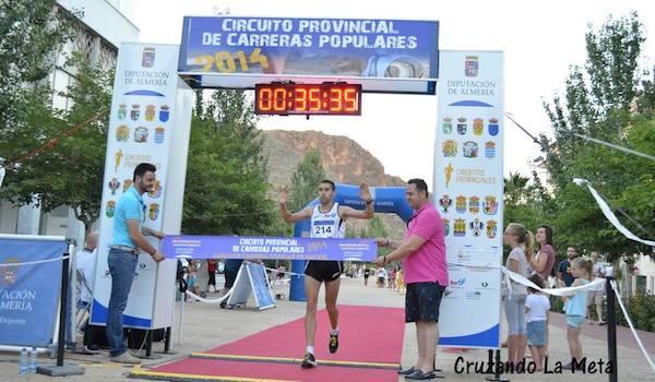 Almería atletismo popular