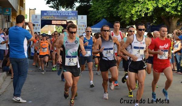Rioja Almería Atletismo