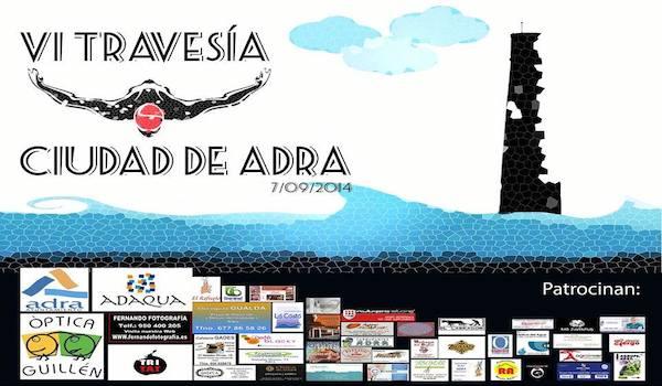 Natación provincia de Almería