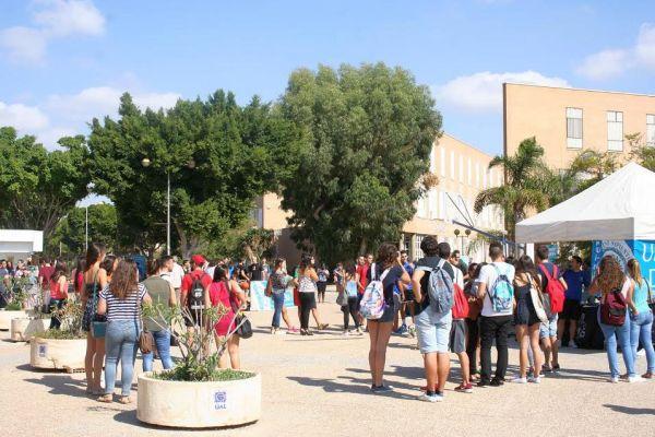 campus-ual