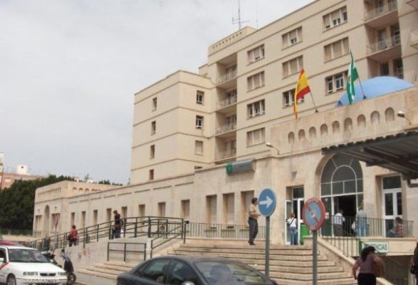 Hospital Bola Azul
