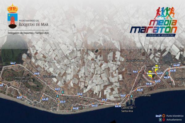 Abierta la inscripci n para la primera media marat n de for Gimnasio 360 roquetas de mar