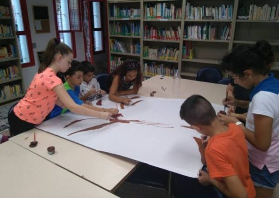 Biblioteta Vícar